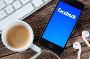 facebook Publicidad Ecuador